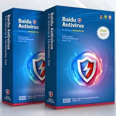 Baidu Antivirus 2018 Free Download Offline Installer