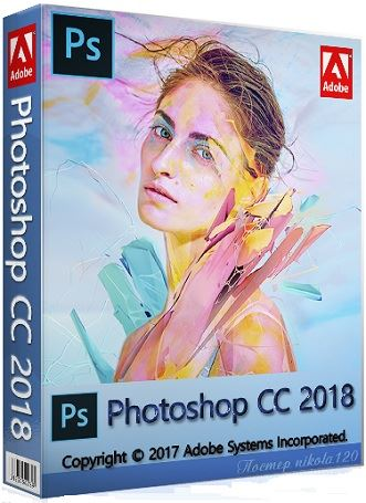 Adobe Photoshop CC 2018 Free Download 32 64 bit