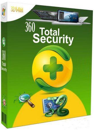 360 Total Security 2018 Free Download Full Version Offline