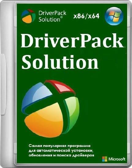 DriverPack Solution 2018 17.7 Free Download Offline